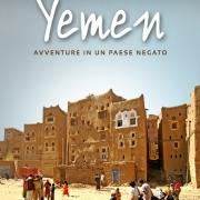 yemen ebook